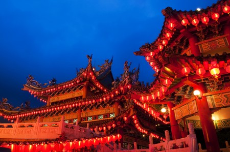 Red Chinese lanterns display, taken at the Chinese New Year celebrations. Red is lucky colour for Chinese. Stock Photo