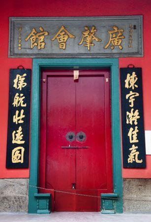 taoisme: De 121 jaar oud Guan Ti tempel die op Kuala Lumpur Chinatown, Maleisië.