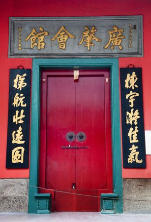 chinatown: The 121 years old Guan Ti Temple which located at Kuala Lumpur Chinatown, Malaysia.