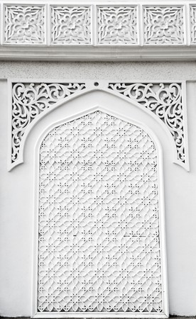 terengganu: An example of Islamic mosque design cast in concrete on a building in Terengganu, Malaysia.