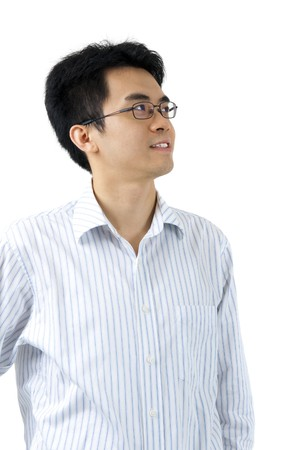 Asian businessman having thought looking to side photo