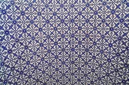 An example of beautiful Islamic design pattern. photo