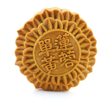 Chinese Mooncake, the Chinese words on the mooncake is 'yolk', not a logo or trademark. photo