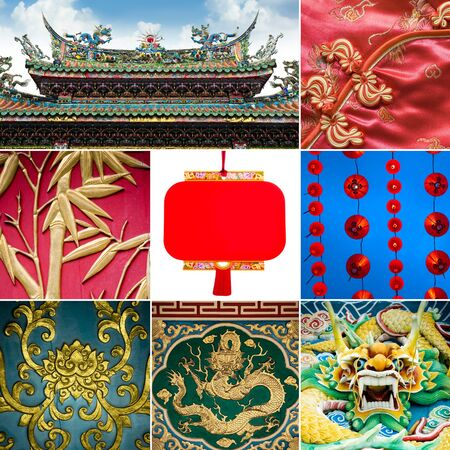 Collection  collage of Chinese new year concept photo