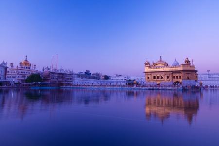 sikhism: Sunrise at Golden Temple, Amritsar, Punjab state,India, Asia Stock Photo