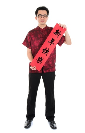 Full length Asian man with Chinese traditional cheongsam or tang suit holding couplet, the Chinese word means Happy New Year.  Male model isolated on white background. photo