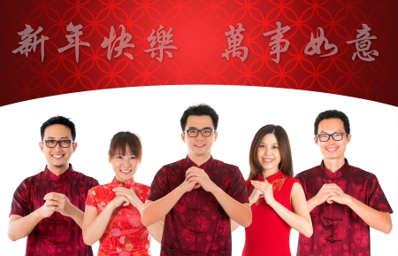 Group of Chinese people greeting, Chinese new year concept, isolated over white background. The Chinese words mean