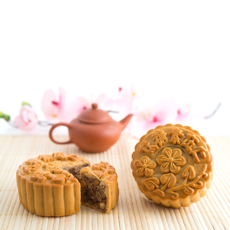 Chinese mid autumn festival foods with blank copy space.  photo
