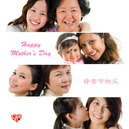 Collection of mixed race different mother faces, all image belongs to me. The Chinese character means happy mothers day. photo