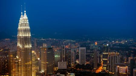 Sunset View with blue sky of Kuala Lumpur skyline, capital city Malaysia, Southeast Asia. Stock Photo