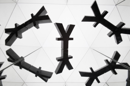 Japanese Yen or Chinese Yuan Currency Symbol With Many Mirroring Images of Itself on White Background Фото со стока - 120690809