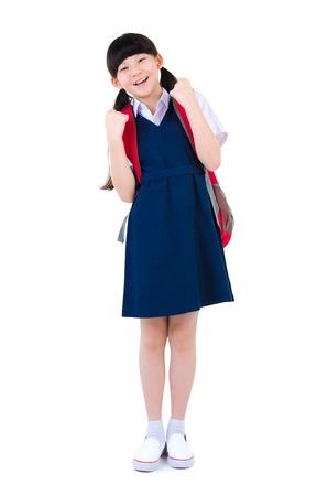 Portrait of a cheerful asian primary student