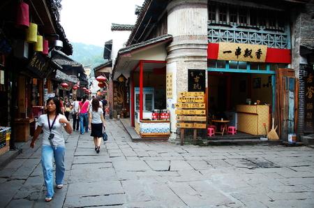 hunan: Street at Fenghuang ancient town, Hunan, China