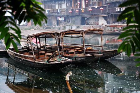 hunan: Scenery at Fenghuang ancient town, Hunan, China