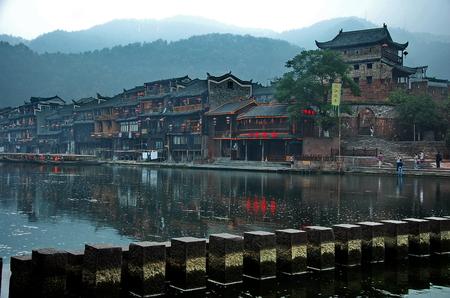 hunan: Scenery of Fenghuang ancient town, Hunan, China