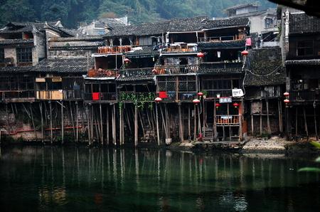 hunan: Old buildings in Fenghuang ancient town, Hunan, China