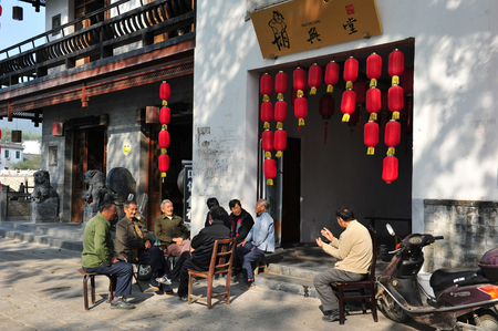 architecture alphabet: Anhui Province Huangshan Yixian County