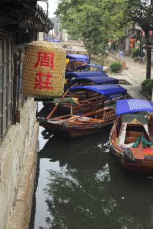zhouzhuang: Zhouzhuang scene Stock Photo