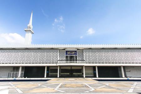 malaysia culture: National Mosque, Kuala Lumpur, Malaysia Stock Photo