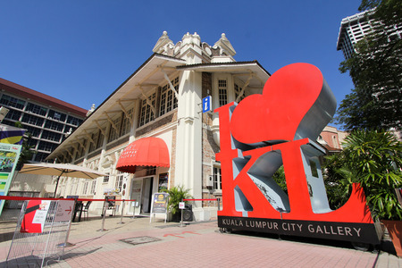 Kuala Lumpur City Gallery tourist landmark Malaysia
