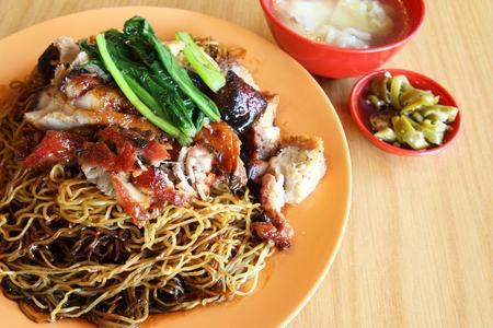 Wantan Nudeln, Ein Kantonesisch Chinesische Küche Serviert Trocken ...