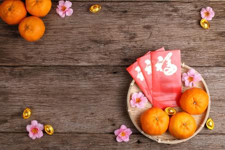 Canasta de mandarinas con las decoraciones chinas del Año Nuevo Foto de archivo - 66774060