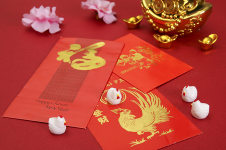 prosper: Chinese angpow money envelope with chicken image. 2017 is known to be the year of the chicken according to chinese zodiac.