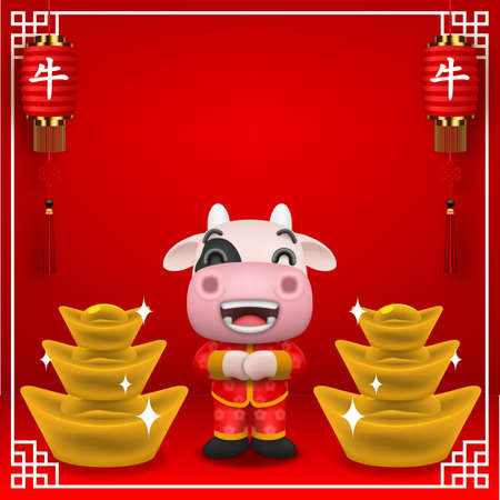 2021 Happy Chinese new year, year of the greeting little cute ox cartoon realistic character isolated on white background. Lucky and rich gold prey meaning concept of china traditional vector design.