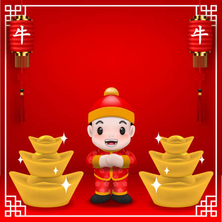 2021 Happy Chinese new year, The greeting little cute Chinese boy cartoon realistic character isolated on white background. Lucky and rich gold prey meaning concept of china traditional vector design. Ilustração