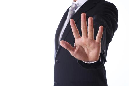 白い背景のアジア系のビジネスマン