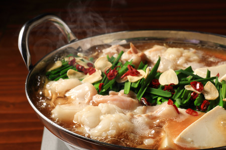 innards: Innards Hot Pot