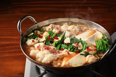 Innards Hot Pot