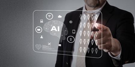 인공 지능 개념