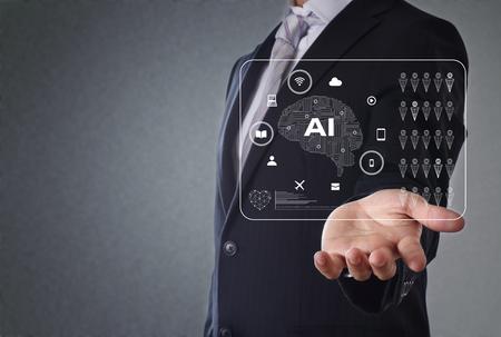 人工知性の概念 写真素材