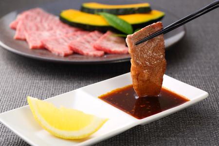 Japanese-style barbecue Archivio Fotografico