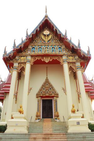 Buddhist Church in Thailand  photo