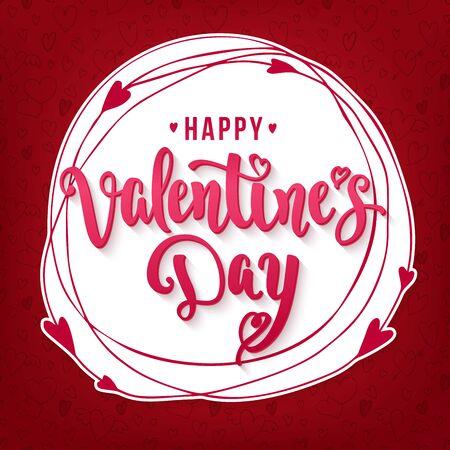 Feliz San Valentín.
