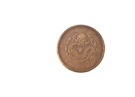 copper coin: Chinese copper dragon coin on white background Stock Photo
