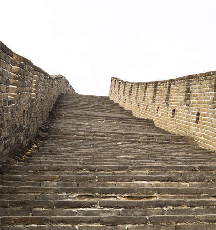badaling: Extremely steep steps leading the way in the Great Wall of China