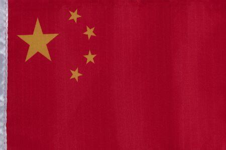 Traditional China national flag with decorative trim 版權商用圖片