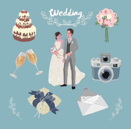 Wedding Reception Set (with Background)