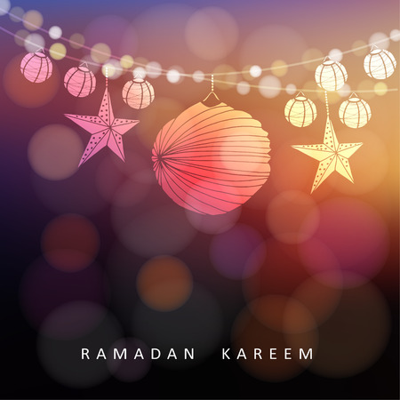 event party: Illuminated paper lanterns and stars with lights, vector illustration background for muslim community holy month Ramadan Kareem Illustration