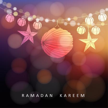 party invitation: Illuminated paper lanterns and stars with lights, vector illustration background for muslim community holy month Ramadan Kareem Illustration