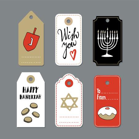Set of hand drawn Hanukkah gift tags, invitations with hanukkah symbols, isolated vector objects