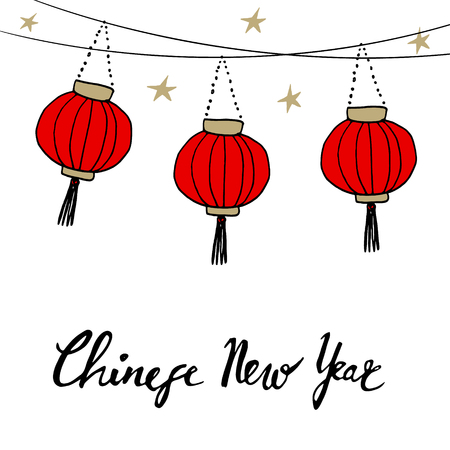 paper lantern: Chinese new year card with hand drawn paper lanterns and handwritten text, vector illustration background