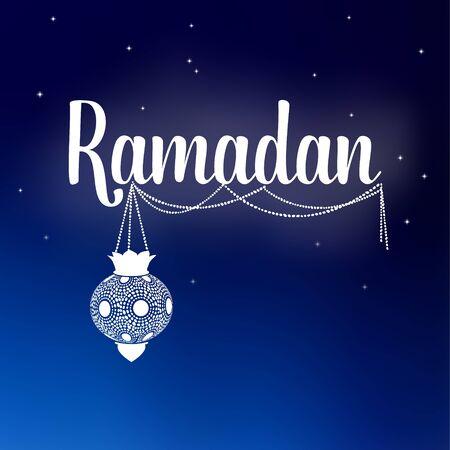 sky lantern: Card with Ramadan text and arabic lantern. Night sky with stars. Invitation for muslim holy month Ramadan Kareem. Stock vector background.