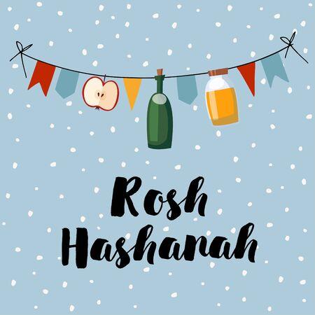 Rosh Hashana greeting card, invitation, banner. Decorative string with honey, wine bottle, apple, party flags. Vector illustration, flat design. Illustration