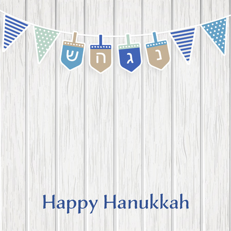 Hanukkah, Jewish Festival of light greeting card, invitation. String of party flags with dreidels. Festive decoration. Old wooden background, vector illustration.