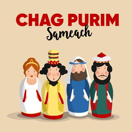 Chag Purim Sameach holiday greeting card for the Jewish festival. Hand drawn queen Esther, king Ahasuerus, Haman, Jew Mordecai. Vector illustrations for the Megillahs tale.