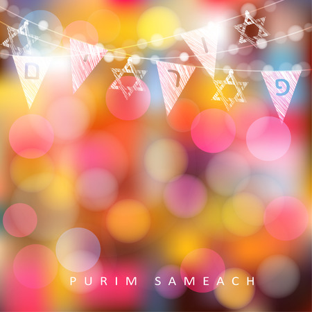 purim carnival party: Festive colorful greeting card, invitation with string of lights, Jewish stars and party flags with Jewish letters meaning Purim., modern blurred vector illustration background.